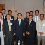2010 Past Meeting Highlights